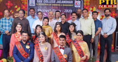 PTB News Shab-e-Rukkhsat was organized at DAV College, Jalandhar