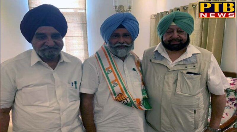 PTB Big Political News punjab news nazar singh manshahia MLA Mansa joins the congress party capton amrinder singh CM Punjab