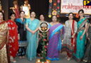 Rukhsat 2019 organized at HMV College Jalandhar