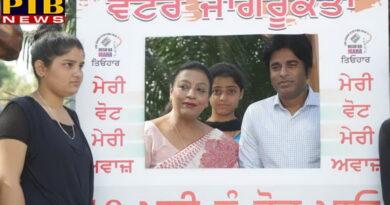 PTB News Voter Awaerness Campaign organised at HMV College Jalandhar