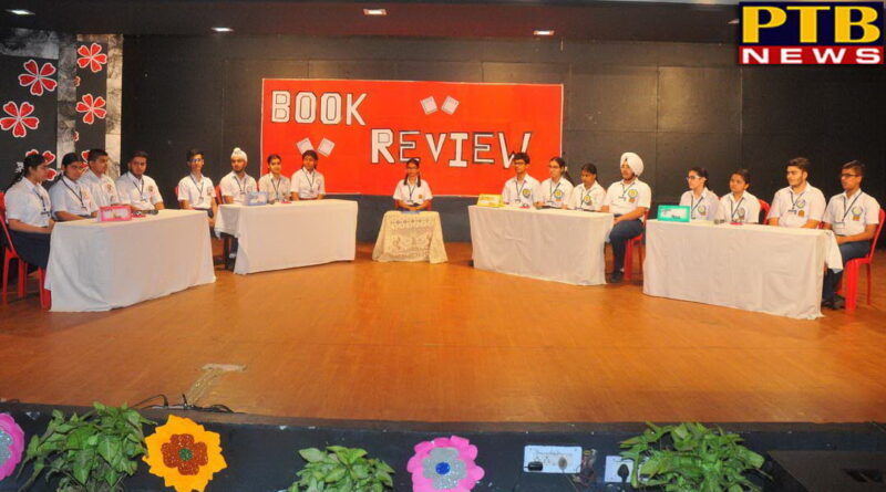 INNOCENT HEARTS STUDENTS RECOGNISED THE IMPORTANCE OF BOOKS ON 'WORLD BOOK DAY'