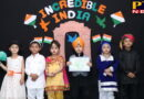 Four Schools of Innocent Hearts Celebrated World Heritage Day