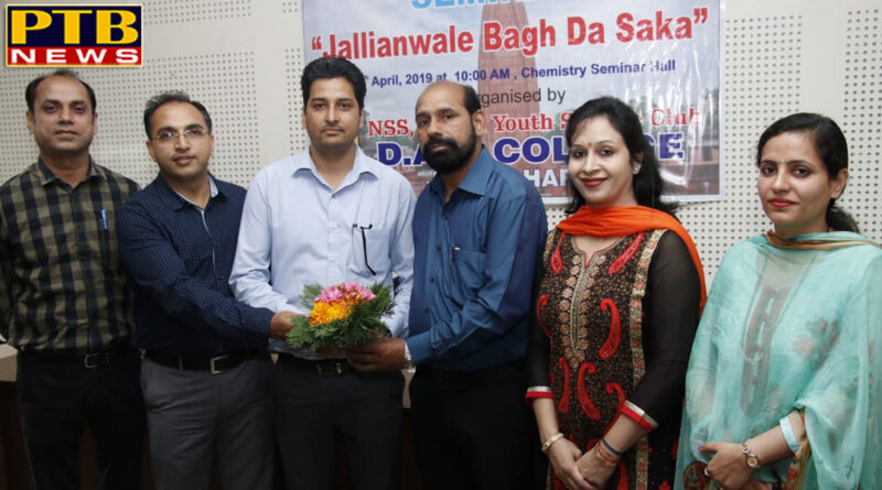 DAV College organizes seminar organized on Jallianwala Bagh da Saka
