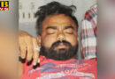PTB Big Crime News Firing of unknown assailants on youth Punjab amritser