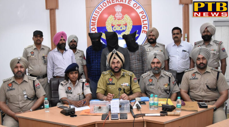 PTB Big City News COMMISSIONERATE POLICE ARREST FOUR EXTORTIONISTS INCLUDING A MINOR AND HIS ELDER BROTHER