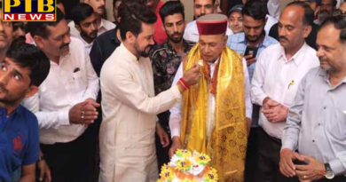 PTB Big Political News himachal latest prem kumar dhumal former Chief minister celebrating his 75th birthday today