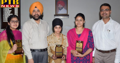 The result of BSc biotechnology released by Guru Nanak Dev University was fantastic