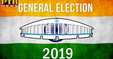 Changes in the locations of 6 polling stations in the district regarding Lok Sabha elections PTB Big Breaking News Jalandhar