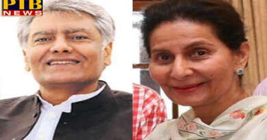 Chandigarh lok sabha elections congress released first list of 7 candidates