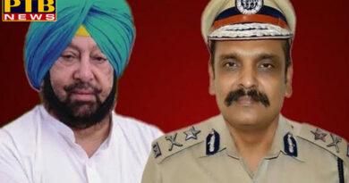 Punjab kunwar vijay partap transfer Capton Amrinder Singh Compent for EC