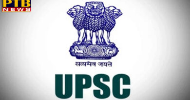 upsc final exam results 2019 kanishak kataria secures all india rank one