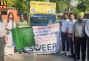 PTB Big City News Secretary RTA Flags off Sveep Awareness van Jalandhar