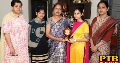 Result of B.Voc in Web Designing and I.T. at SD College for Women