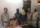 PTB Big City News Jalandhar police arrested two youths A domestic pistol and 5 live cartridges recovered from them PTB Big Breaking News