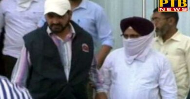 PTB Big Breaking News punjab assistant gst commissioner arrested with 2 lakh bribe
