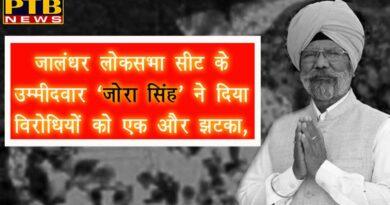 PTB Big Political News lokshba jalandhar 100 people join aam aadmi party