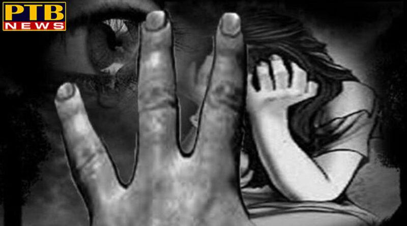 PTB Big Crime News crime himachali girl raped in punjab mohali sho suspend