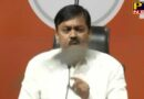 PTB Big Political News india news shoe hurled at bjp mp gvl narasimha rao during a press conference at bjp office PTB Big Breaking News