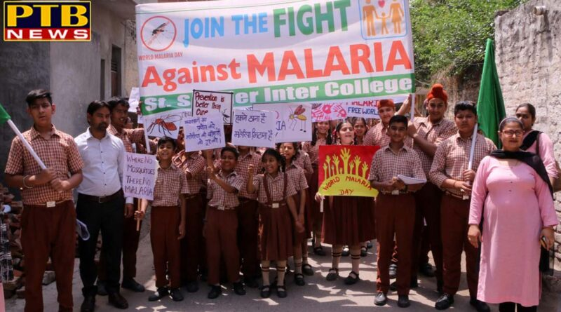 PTB News World Malaria Day Celebrated by St Soldier Inter College Jalandhar