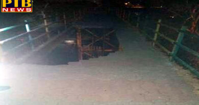 PTB Big Breaking Newsmaharashtra then dropped footover bridge in mumbai relief work started nodbk