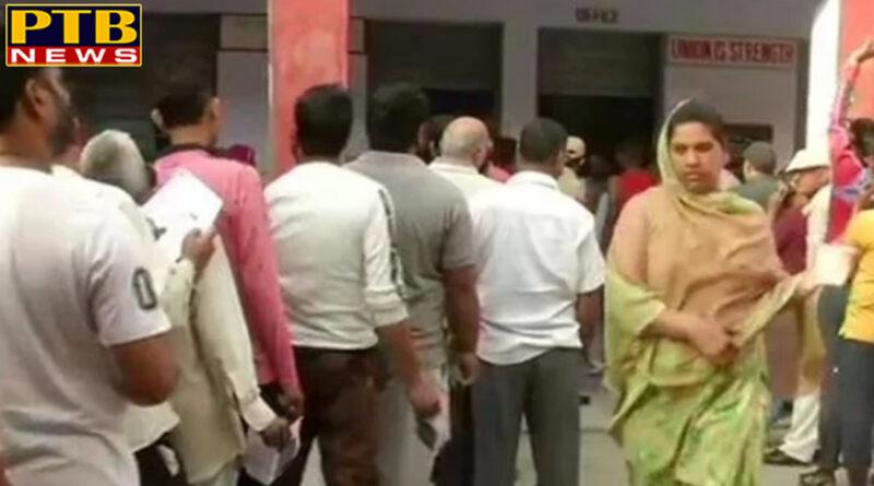 PTB Big Political News Lok Sabha Chunav 2019 Voting Live: First Phase 20 States, 91 Seats Lok Sabha Election