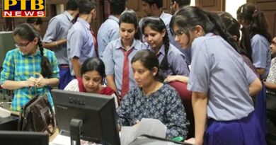 "PTB News ""शिक्षा"" Punjab PSEB 10th result 85.8 students pass nandini and neha did top india"