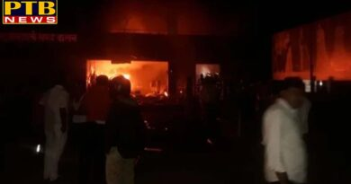 PTB Big Shocking News fire broke out in a cloth godown fire tenders were present at spot