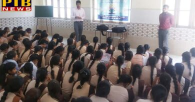 CDTP Department of Mehr Chand learned awareness about drugs Bhogpur Jalandhar