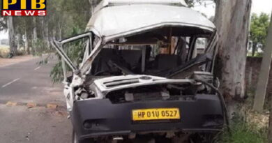 PTB Big Accident News three women died in road accident near jalandhar