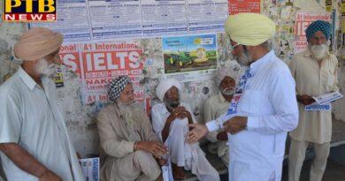 PTB Big Political News Justc jora singh candidate of jalandhar loksbha visit for nakoder village