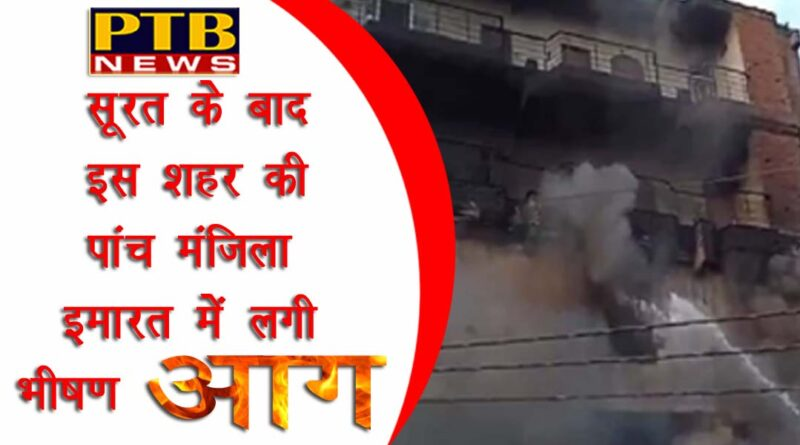 uttar pradesh kanpur fire breaks out in a godown in collectorganj area of kanpur