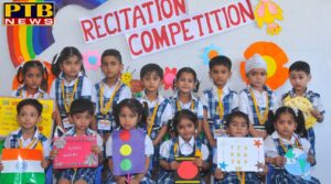 PTB News Poem Recitation Competition at innocent Heart Group