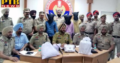PTB Big City News Jalandhar police arrested three smugglers, including 8 kg opium 3 kg shredding