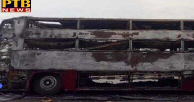 PTB Big Accident News tapa mandi bus fire barnala chandigadh national haiway