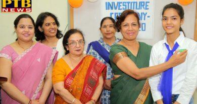 PTB News Investiture Ceremony in PCM S.D. Collegiate Sr. Sec. Girls School, Jalandhar