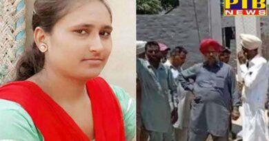 PTB Big Crime News muktasar youth cut the hand of the woman in muksar Punjab