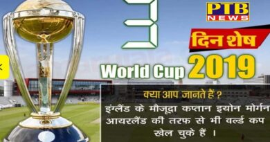 PTB Big Sports News cricket news icc 7 new rules will be implemented in cricket world cup 2019