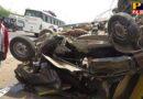 PTB Big Accident News Delhi students injured in yamuna expressway overturned cars 10 injured