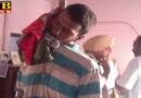 PTB Big City News doaba boy suicide Jalandhar