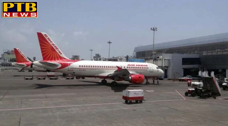 PTB Big Shocking News National allegations on air india senior pilot