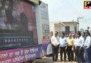 observer reviews voter awareness program under sveep in rural areas Jalandhar
