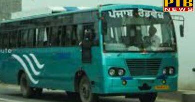 jalandhar depot of punjab roadways bus driver with 500 gram bhukki arrested Pathankot