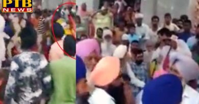 PTB Big Political News amritsar people beaten congress mla hs- gill becoming angry in an election campaign