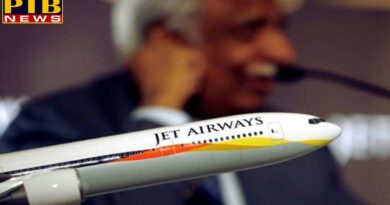 PTB Big Breaking News Business jet airways to help pilots will help in going to second airline