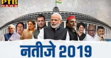 PTB News loksabha Election Result Live all india