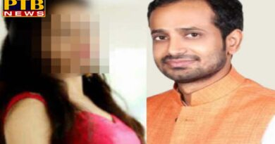 PTB Big Political News Girl victim commits suicide by Congress leader Bhopal