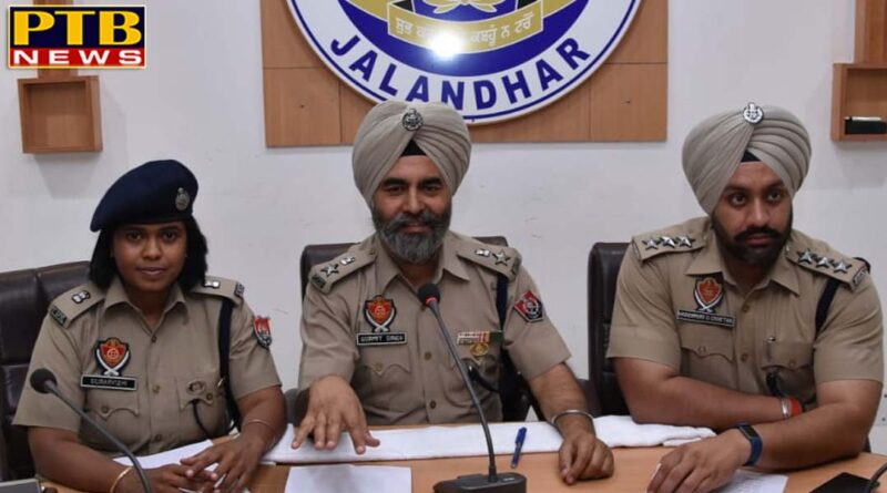PTB Big City News The bullets were run for this at the Sanitary Shop in Jalandhar,