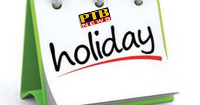 PTB Big Breaking News election commission declare holiday at 19 and 20 may Punjab