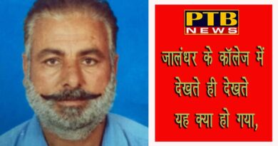 PTB Big Crime News jalandhar news a college driver was beaten by the security personnel Punjab big news