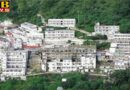 PTB News Vaishno Devi Shrine Board launches 'Mission Green'